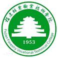 合作院校-福建林业职业技术学院