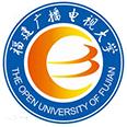 合作院校-福建广播电视大学