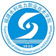 合作院校-福建水利电力职业技术学院