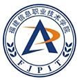 合作院校-福建信息职业技术学院