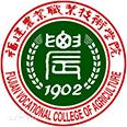 合作院校-福建农业职业技术学院