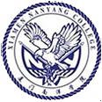 合作院校-厦门南洋学院